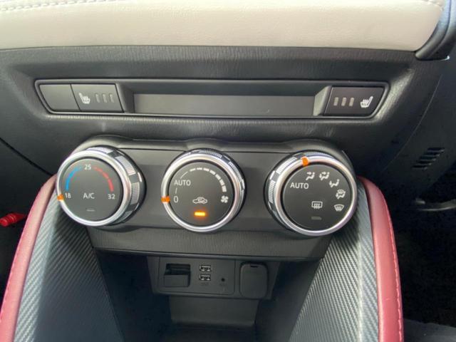 XD ツーリング Lパッケージ 4WD・禁煙・ディーゼルターボ・衝突被害軽減システム・マツダコネクトSDナビ・Bluetooth・バックカメラ・ETC・レーダークルーズコントロール・ホワイトレザー電動シート・シートヒーター・純正AW(24枚目)
