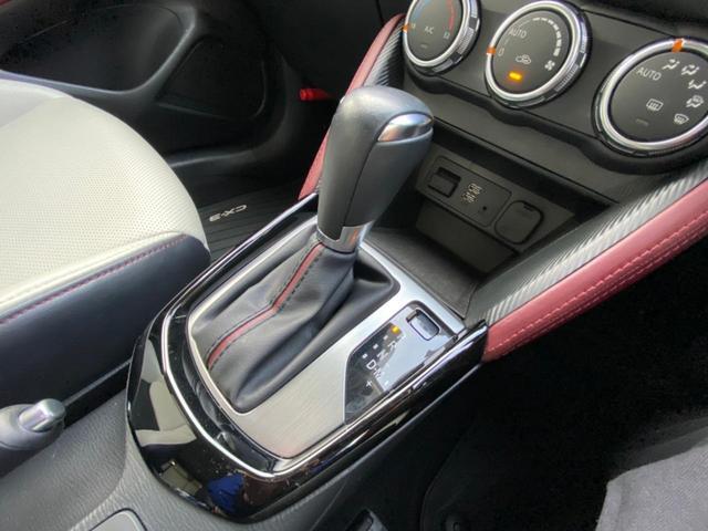 XD ツーリング Lパッケージ 4WD・禁煙・ディーゼルターボ・衝突被害軽減システム・マツダコネクトSDナビ・Bluetooth・バックカメラ・ETC・レーダークルーズコントロール・ホワイトレザー電動シート・シートヒーター・純正AW(25枚目)