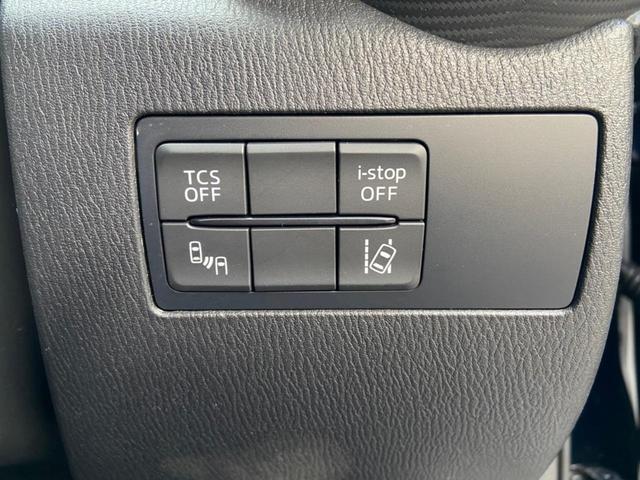 XD ツーリング Lパッケージ 4WD・禁煙・ディーゼルターボ・衝突被害軽減システム・マツダコネクトSDナビ・Bluetooth・バックカメラ・ETC・レーダークルーズコントロール・ホワイトレザー電動シート・シートヒーター・純正AW(28枚目)