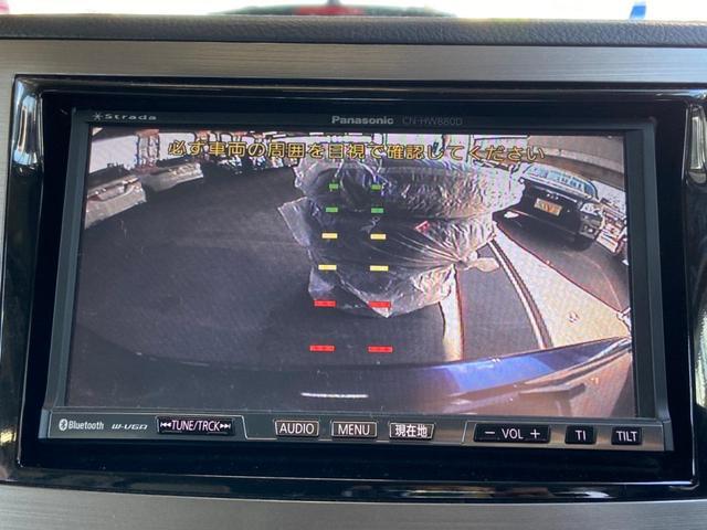 2.5i Lパッケージ 4WD・禁煙・夏冬タイヤ有・純正SDナビ・フルセグTV・Bluetooth・バックカメラ・ETC・クルーズコントロール・電動シート・HIDオートライト・スマートキー・プッシュスタート・純正17アルミ(24枚目)