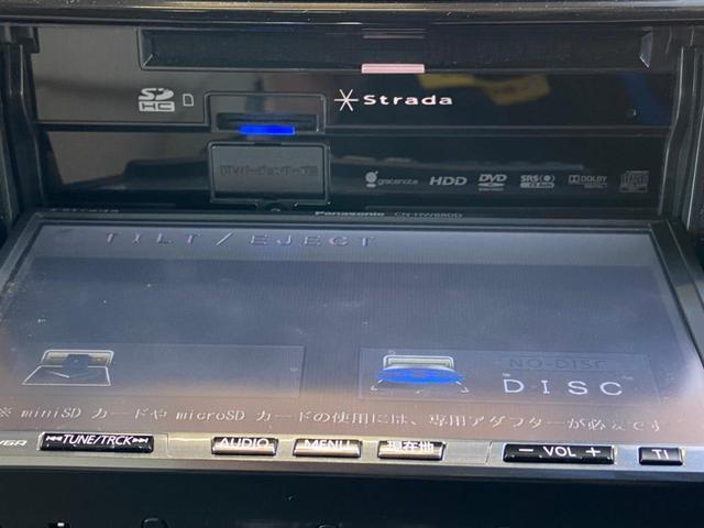 2.5i Lパッケージ 4WD・禁煙・夏冬タイヤ有・純正SDナビ・フルセグTV・Bluetooth・バックカメラ・ETC・クルーズコントロール・電動シート・HIDオートライト・スマートキー・プッシュスタート・純正17アルミ(25枚目)