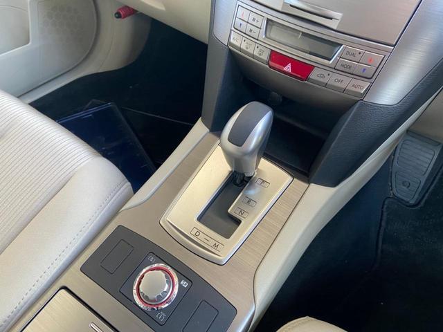 2.5i Lパッケージ 4WD・禁煙・夏冬タイヤ有・純正SDナビ・フルセグTV・Bluetooth・バックカメラ・ETC・クルーズコントロール・電動シート・HIDオートライト・スマートキー・プッシュスタート・純正17アルミ(26枚目)