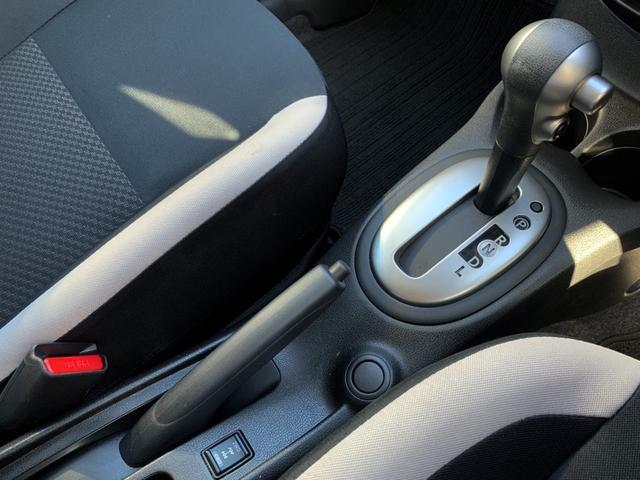 X FOUR 4WD・衝突被害軽減システム・アラウンドビューモニター・デジタルインナーミラー・コーナーセンサー・レーンキープアシスト・アイドリングストップ・オートライト・スマートキー・プッシュスタート(28枚目)