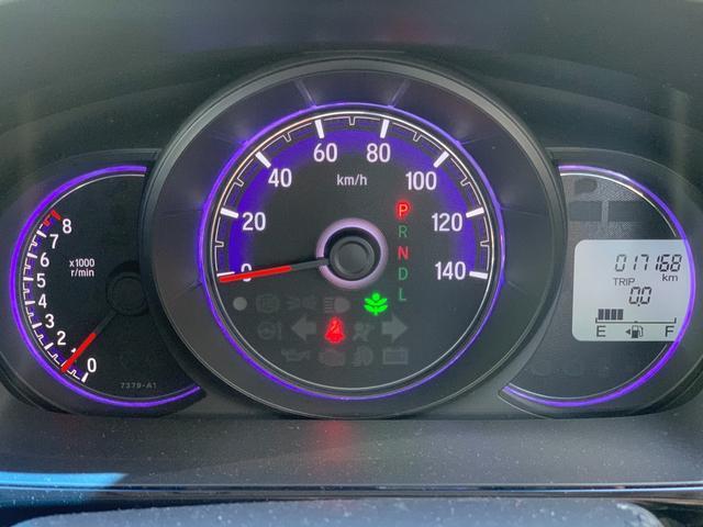 G・Aパッケージ 4WD・禁煙・衝突被害軽減システム・夏冬タイヤ有・純正メモリーナビ・ワンセグTV・Bluetooth・バックカメラ・クルーズコントロール・スマートキー・HIDオートライト・ハーフレザーシート(23枚目)