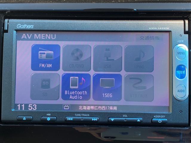 G・Aパッケージ 4WD・禁煙・衝突被害軽減システム・夏冬タイヤ有・純正メモリーナビ・ワンセグTV・Bluetooth・バックカメラ・クルーズコントロール・スマートキー・HIDオートライト・ハーフレザーシート(27枚目)