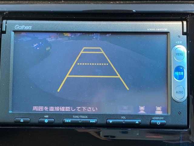 G・Aパッケージ 4WD・禁煙・衝突被害軽減システム・夏冬タイヤ有・純正メモリーナビ・ワンセグTV・Bluetooth・バックカメラ・クルーズコントロール・スマートキー・HIDオートライト・ハーフレザーシート(28枚目)