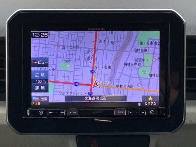 ハイブリッドMZ 4WD・禁煙・デュアルカメラブレーキサポート・純正8インチメモリーナビ・フルセグTV・Bluetooth・バックカメラ・スマートキー・LEDオートライト・シートヒーター純正16インチアルミ(27枚目)