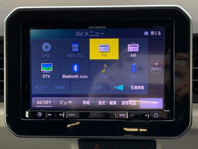 ハイブリッドMZ 4WD・禁煙・デュアルカメラブレーキサポート・純正8インチメモリーナビ・フルセグTV・Bluetooth・バックカメラ・スマートキー・LEDオートライト・シートヒーター純正16インチアルミ(28枚目)