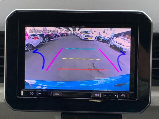 ハイブリッドMZ 4WD・禁煙・デュアルカメラブレーキサポート・純正8インチメモリーナビ・フルセグTV・Bluetooth・バックカメラ・スマートキー・LEDオートライト・シートヒーター純正16インチアルミ(29枚目)