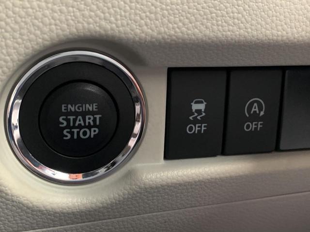 ハイブリッドMZ 4WD・禁煙・デュアルカメラブレーキサポート・純正8インチメモリーナビ・フルセグTV・Bluetooth・バックカメラ・スマートキー・LEDオートライト・シートヒーター純正16インチアルミ(33枚目)