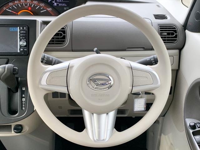 L 4WD・禁煙・夏冬タイヤ有・純正SDナビ・フルセグTV・CD・DVD・Bluetooth・ETC・アイドリングストップ・キーレス・社外14インチアルミ(22枚目)