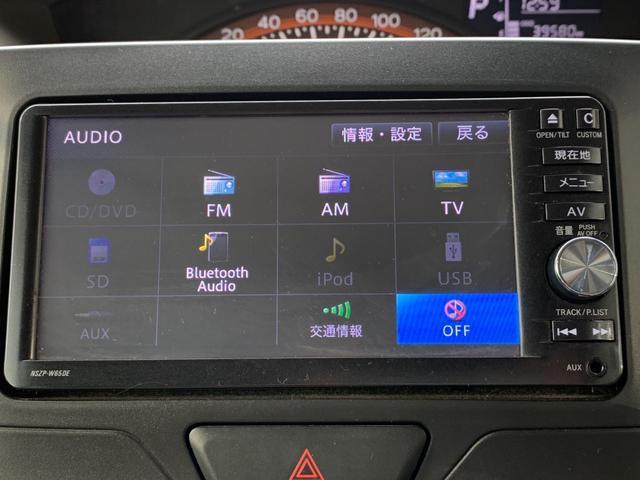 L 4WD・禁煙・夏冬タイヤ有・純正SDナビ・フルセグTV・CD・DVD・Bluetooth・ETC・アイドリングストップ・キーレス・社外14インチアルミ(24枚目)