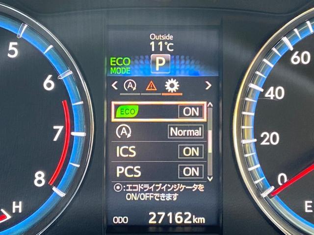 プレミアム アドバンスドパッケージ 4WD・禁煙・衝突被害軽減システム・メーカーオプション9インチSDナビ・フルセグTV・Bluetooth・アラウンドビューモニター・レーダークルーズコントロール・パワーバックドア・コーナーセンサー(21枚目)