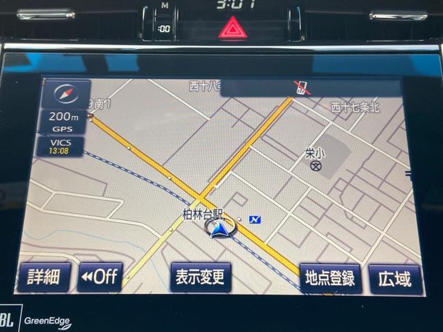 プレミアム アドバンスドパッケージ 4WD・禁煙・衝突被害軽減システム・メーカーオプション9インチSDナビ・フルセグTV・Bluetooth・アラウンドビューモニター・レーダークルーズコントロール・パワーバックドア・コーナーセンサー(23枚目)