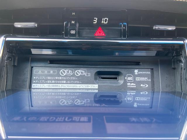 プレミアム アドバンスドパッケージ 4WD・禁煙・衝突被害軽減システム・メーカーオプション9インチSDナビ・フルセグTV・Bluetooth・アラウンドビューモニター・レーダークルーズコントロール・パワーバックドア・コーナーセンサー(25枚目)