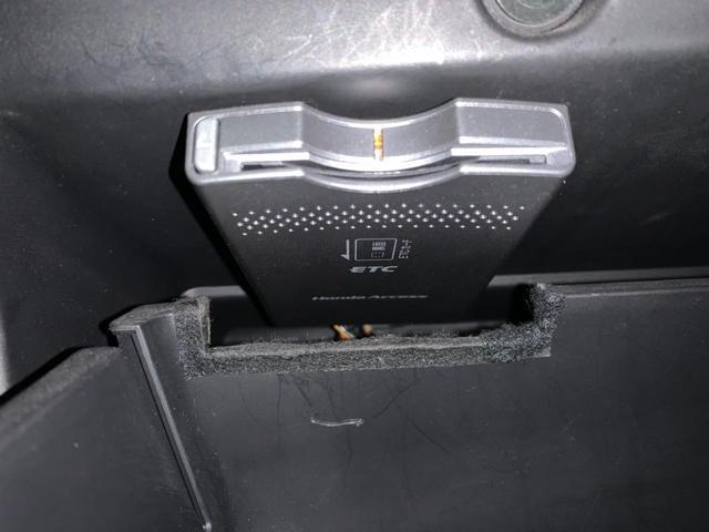 ハイブリッドX・Lパッケージ 4WD・禁煙・エアロ付き・寒冷地仕様・ハーフレザーシート・衝突被害軽減ブレーキ・コーナーセンサー・シートヒーター・純正SDナビ・バックカメラ・(27枚目)