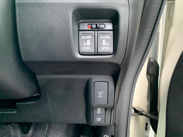 G・ターボLパッケージ 4WD・禁煙・両側電動スライドドア・クルーズコントロール・衝突被害軽減システム・シートヒーター・純正SDナビ・フルセグTV・バックカメラ・HIDオートライト(17枚目)