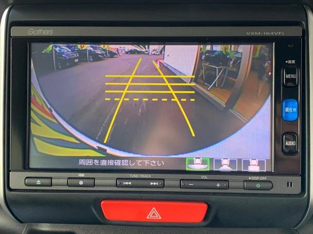 G・ターボLパッケージ 4WD・禁煙・両側電動スライドドア・クルーズコントロール・衝突被害軽減システム・シートヒーター・純正SDナビ・フルセグTV・バックカメラ・HIDオートライト(24枚目)