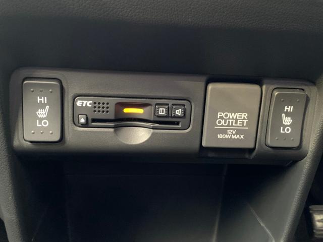 G・ターボLパッケージ 4WD・禁煙・両側電動スライドドア・クルーズコントロール・衝突被害軽減システム・シートヒーター・純正SDナビ・フルセグTV・バックカメラ・HIDオートライト(29枚目)