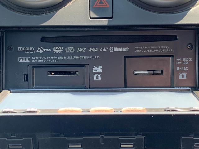 20G FOUR 4WD・禁煙・ムーンルーフ・純正メモリーナビ・フルセグTV・CD・DVD・BLUETOOTH・バックカメラ・純正アルミ・シートヒーター(27枚目)