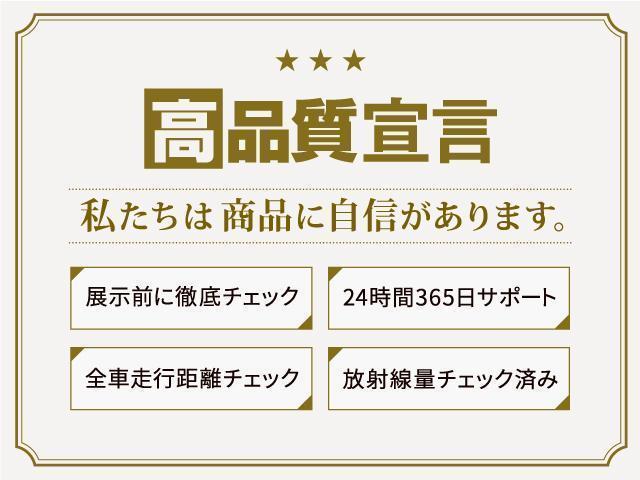 20G FOUR 4WD・禁煙・ムーンルーフ・純正メモリーナビ・フルセグTV・CD・DVD・BLUETOOTH・バックカメラ・純正アルミ・シートヒーター(38枚目)