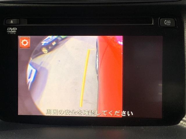 XD Lパッケージ 4WD・禁煙・ディーゼル・衝突被害軽減システム・電動レザーシート・シートヒーター・メーカーSDナビ・フルセグTV・Bluetooth・サイド&バックカメラ・レーダークルーズコントロール・コーナーセンサ(30枚目)