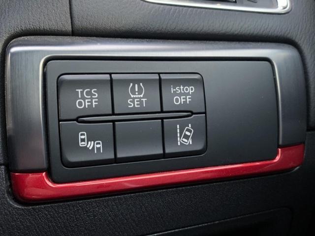 XD Lパッケージ 4WD・禁煙・ディーゼル・衝突被害軽減システム・電動レザーシート・シートヒーター・メーカーSDナビ・フルセグTV・Bluetooth・サイド&バックカメラ・レーダークルーズコントロール・コーナーセンサ(33枚目)