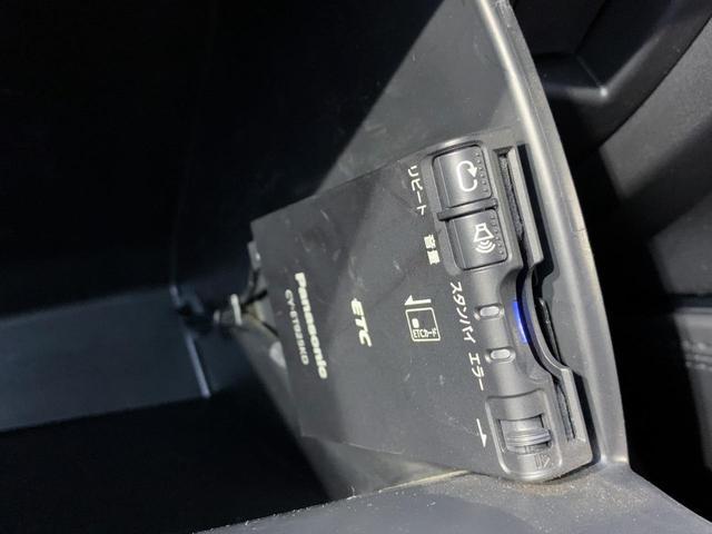 XD Lパッケージ 4WD・禁煙・ディーゼル・衝突被害軽減システム・電動レザーシート・シートヒーター・メーカーSDナビ・フルセグTV・Bluetooth・サイド&バックカメラ・レーダークルーズコントロール・コーナーセンサ(34枚目)