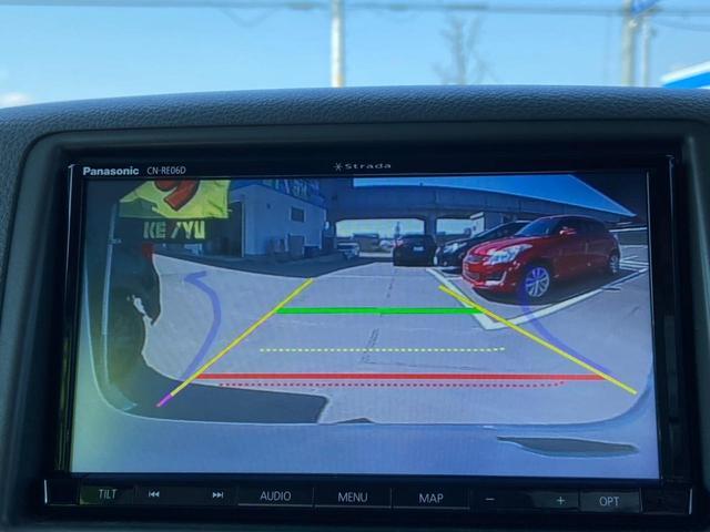 X 4WD・禁煙・衝突被害軽減システム・SDナビ・フルセグTV・Bluetooth・CD・DVD・バックカメラ・ETC・スマートキー・プッシュスタート・シートヒーター・左側パワースライド(25枚目)