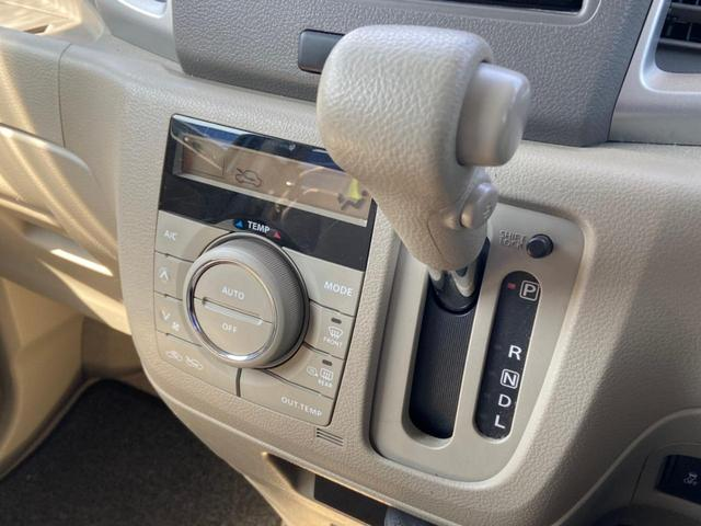 X 4WD・禁煙・衝突被害軽減システム・SDナビ・フルセグTV・Bluetooth・CD・DVD・バックカメラ・ETC・スマートキー・プッシュスタート・シートヒーター・左側パワースライド(26枚目)