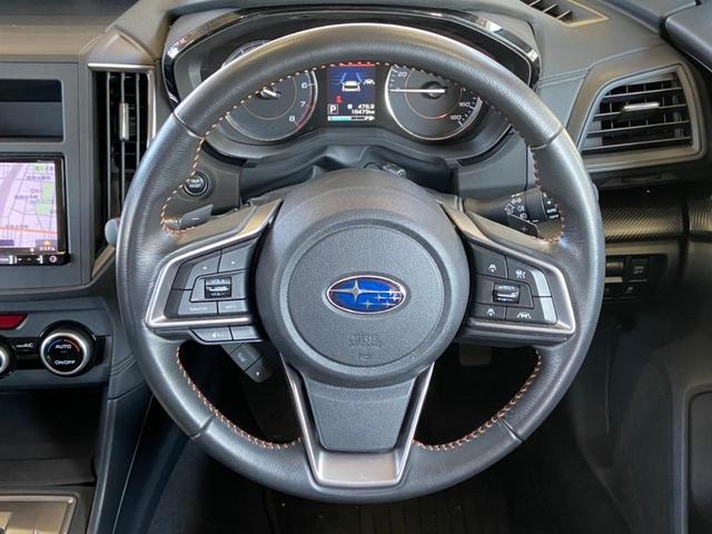 1.6i-L アイサイト 4WD・禁煙・レーダークルーズコントロール・純正メモリーナビ・フルセグTV・Bluetooth・ETC・アイドリングストップ・パワーシート・パドルシフト・LEDオートライト・純正17インチアルミ(20枚目)