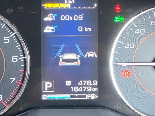 1.6i-L アイサイト 4WD・禁煙・レーダークルーズコントロール・純正メモリーナビ・フルセグTV・Bluetooth・ETC・アイドリングストップ・パワーシート・パドルシフト・LEDオートライト・純正17インチアルミ(21枚目)
