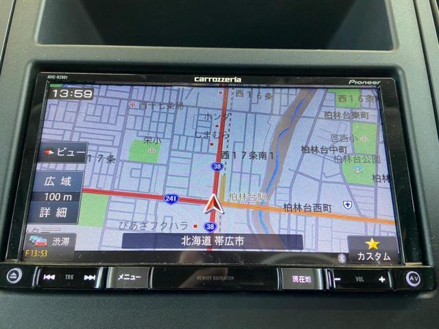 1.6i-L アイサイト 4WD・禁煙・レーダークルーズコントロール・純正メモリーナビ・フルセグTV・Bluetooth・ETC・アイドリングストップ・パワーシート・パドルシフト・LEDオートライト・純正17インチアルミ(23枚目)