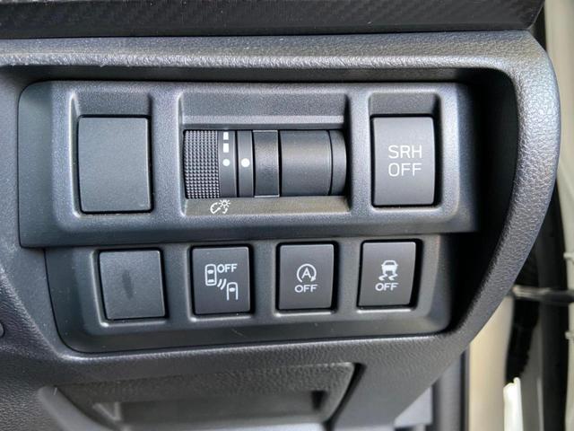 1.6i-L アイサイト 4WD・禁煙・レーダークルーズコントロール・純正メモリーナビ・フルセグTV・Bluetooth・ETC・アイドリングストップ・パワーシート・パドルシフト・LEDオートライト・純正17インチアルミ(27枚目)