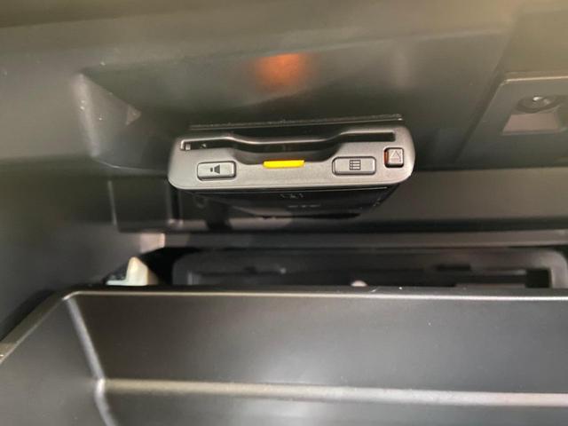 1.6i-L アイサイト 4WD・禁煙・レーダークルーズコントロール・純正メモリーナビ・フルセグTV・Bluetooth・ETC・アイドリングストップ・パワーシート・パドルシフト・LEDオートライト・純正17インチアルミ(30枚目)