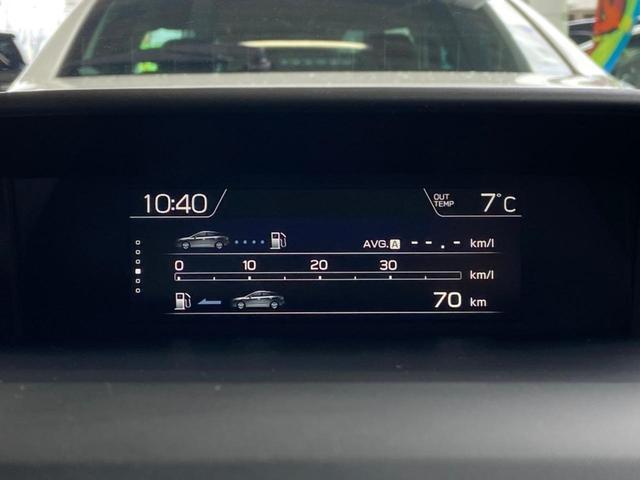 2.0i-S アイサイト 4WD・禁煙・夏冬タイヤ有・純正8インチSDナビ・フルセグTV・Bluetooth・バックカメラ・エンジンスターター・LEDオートライト・レーダークルコン・コーナーセンサー・ハーフレザーシート(22枚目)