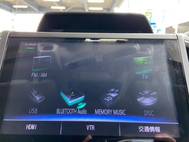 2.0i-S アイサイト 4WD・禁煙・夏冬タイヤ有・純正8インチSDナビ・フルセグTV・Bluetooth・バックカメラ・エンジンスターター・LEDオートライト・レーダークルコン・コーナーセンサー・ハーフレザーシート(25枚目)