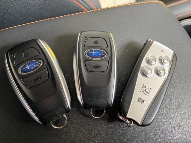 2.0i-S アイサイト 4WD・禁煙・夏冬タイヤ有・純正8インチSDナビ・フルセグTV・Bluetooth・バックカメラ・エンジンスターター・LEDオートライト・レーダークルコン・コーナーセンサー・ハーフレザーシート(32枚目)