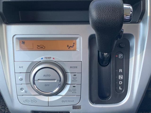 Xターボ 4WD・禁煙・衝突被害軽減システム・SDナビ・地デジTV・CD・DVD・バックカメラ・ETC・アイドリングストップ・スマートキー・エンジンスターター・シートヒーター・HIDオートライト・純正アルミ(24枚目)