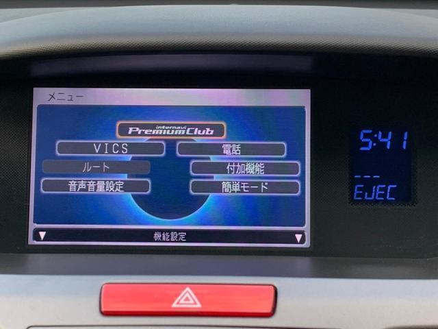 アブソルート 4WD・禁煙・ワンオーナー・純正フルエアロ・ハーフレザーシート・純正ナビ・バックカメラ・ETC・純正18インチアルミ(21枚目)