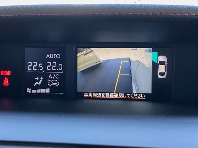 1.6STIスポーツアイサイト 4WD ワンオーナー車 禁煙車 アイサイトVer3 純正メモリーナビ フルセグ DVD BLUETOOTH バックカメラ レーダークルコン 電動レザーシート シートヒーター LEDヘッドライト 保証書(24枚目)