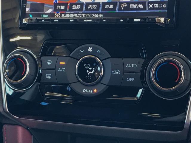 1.6STIスポーツアイサイト 4WD ワンオーナー車 禁煙車 アイサイトVer3 純正メモリーナビ フルセグ DVD BLUETOOTH バックカメラ レーダークルコン 電動レザーシート シートヒーター LEDヘッドライト 保証書(26枚目)