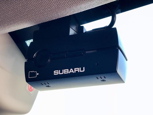 1.6STIスポーツアイサイト 4WD ワンオーナー車 禁煙車 アイサイトVer3 純正メモリーナビ フルセグ DVD BLUETOOTH バックカメラ レーダークルコン 電動レザーシート シートヒーター LEDヘッドライト 保証書(34枚目)