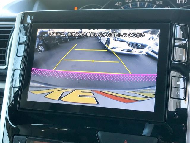 カスタムRS SA 4WD 禁煙 ターボグレード 純正エンジンスターター 夏冬タイヤ付 純正SDナビ フルセグ DVD BLUETOOTH バックカメラ ドライブレコーダー 衝突被害軽減装置 両側電動スライドドア ETC(21枚目)