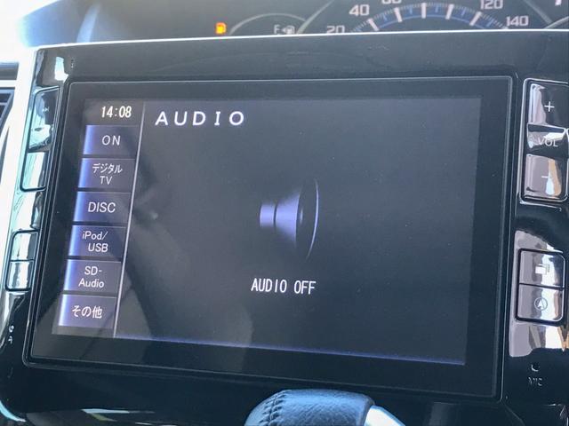 カスタムRS SA 4WD 禁煙 ターボグレード 純正エンジンスターター 夏冬タイヤ付 純正SDナビ フルセグ DVD BLUETOOTH バックカメラ ドライブレコーダー 衝突被害軽減装置 両側電動スライドドア ETC(22枚目)