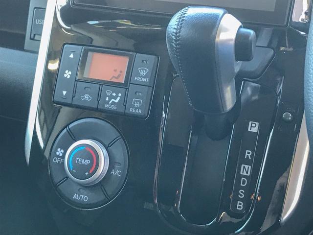 カスタムRS SA 4WD 禁煙 ターボグレード 純正エンジンスターター 夏冬タイヤ付 純正SDナビ フルセグ DVD BLUETOOTH バックカメラ ドライブレコーダー 衝突被害軽減装置 両側電動スライドドア ETC(23枚目)
