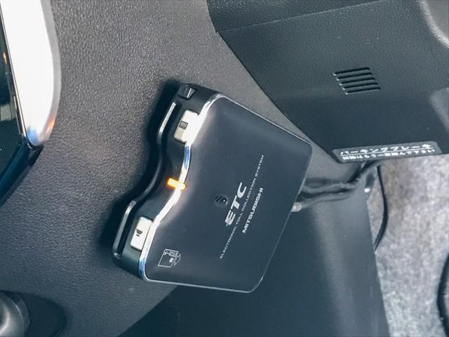 カスタムRS SA 4WD 禁煙 ターボグレード 純正エンジンスターター 夏冬タイヤ付 純正SDナビ フルセグ DVD BLUETOOTH バックカメラ ドライブレコーダー 衝突被害軽減装置 両側電動スライドドア ETC(28枚目)