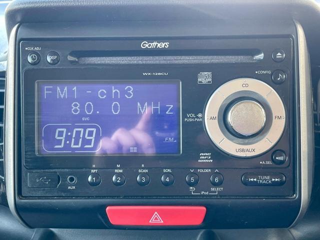 G・Lパッケージ 【帯広仕入れ】フル装備・スマートキー・プッシュスタート・ステアリモコン・片側パワースライドドア・ミュージックオーディオ・CD・AUX・USB・HIDヘッドライト・エンジンスターター(24枚目)