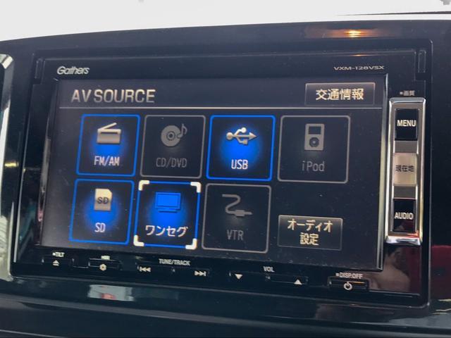 プレミアム・Lパッケージ 4WD 禁煙車 純正メモリーナビ CD DVD 1セグTV バックカメラ スマートキー プッシュスタート コーナーセンサー ETC HIDヘッドライト オートライト ミラーウインカー 純正アルミ着用(22枚目)
