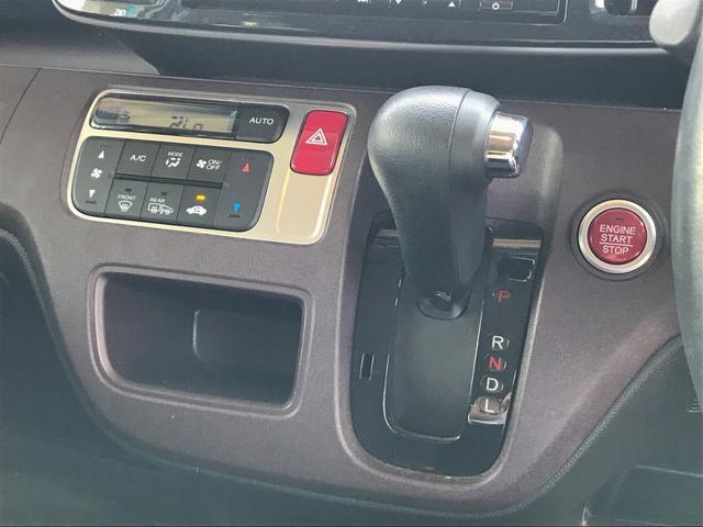 プレミアム・Lパッケージ 4WD 禁煙車 純正メモリーナビ CD DVD 1セグTV バックカメラ スマートキー プッシュスタート コーナーセンサー ETC HIDヘッドライト オートライト ミラーウインカー 純正アルミ着用(24枚目)